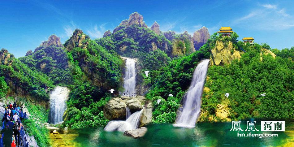 """""""六羊山通天河""""景区,位于河南省平顶山市鲁山县尧山镇境高清图片"""