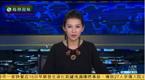 【发现海南之美】凤凰卫视资讯台力推凤凰全媒体海南行活动