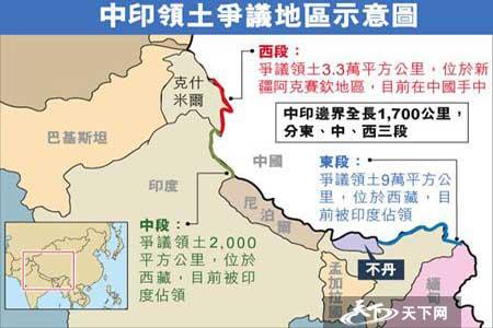 媒体问印度强占中国土地怎么办 中国外交官员回应