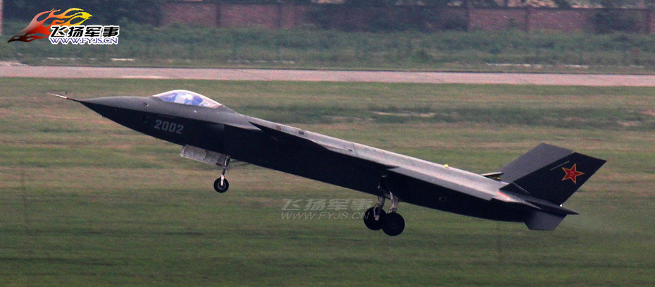 歼-20第二架原型机2002号5月16日下午首飞成功