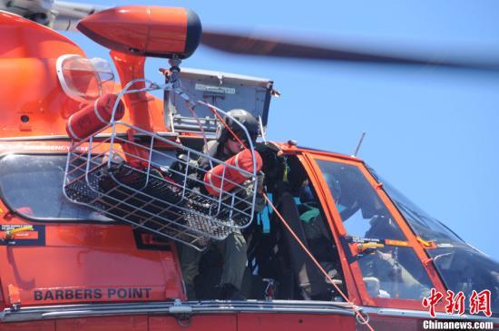 中国海事船及直升机在夏威夷附近进行搜救演习