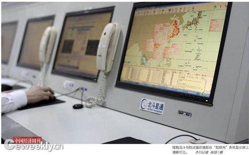 美国GPS垄断95 导航 北斗称国门钥匙不应握他人手