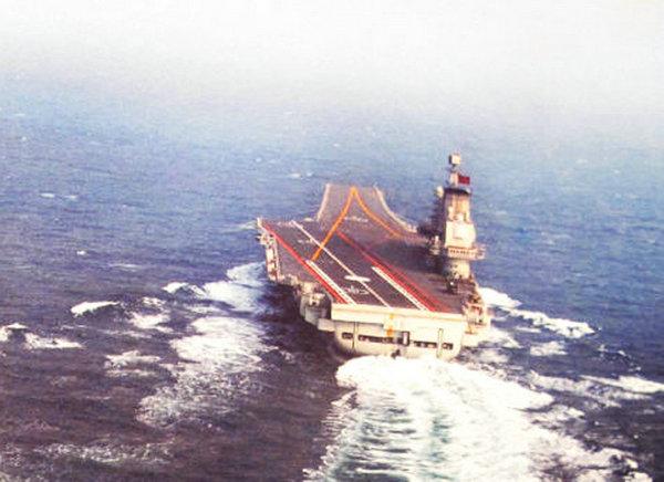 资料图:高速行驶的辽宁号航母。