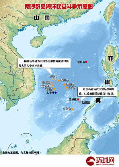 资料图:中国在南沙群岛实际控制岛礁示意图