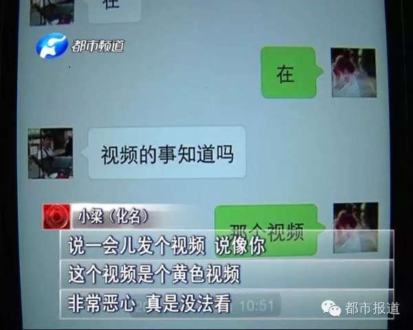 撞脸不雅视频里女主角 台北一女老板快被逼疯了