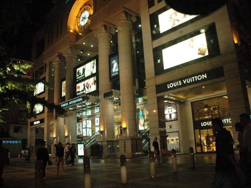 西安市碑林区已成为名符其实的现代商业闹市_陕西频道_凤凰网