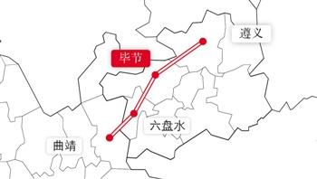 毕节市有多少人口_毕节市织金县有多少人口2016年