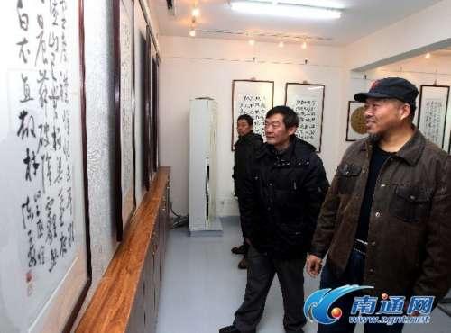 南通籍著名作家、诗人、学者陈子安书法展开幕