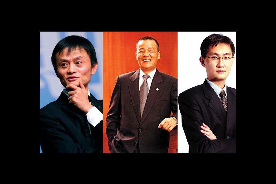年11月6日,马明哲、马化腾和马云三人在上海宣布众安保险成立,