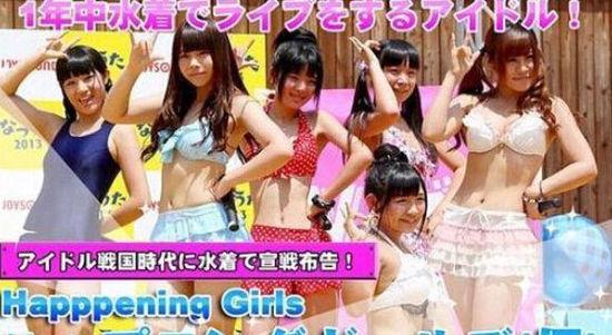 """日本偶像女团为搏出位挑粉丝""""配对""""当老公"""