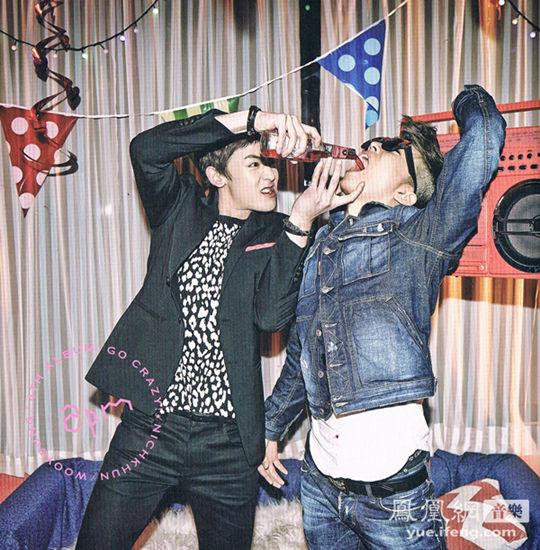 2PM廣州演唱會掀搶票熱潮 拍手會將別出心裁