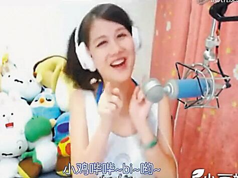 歌曲《小鸡哔哔》走红 网络主播歌手渐成气候(图)