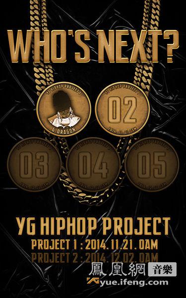 YG公开嘻哈计划的首位主人公G-DRAGON