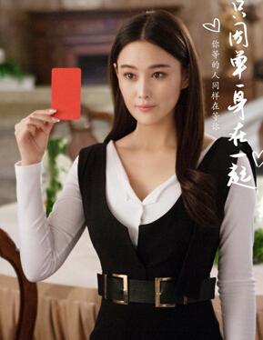 大结局剧情:乔圣宇姜可心