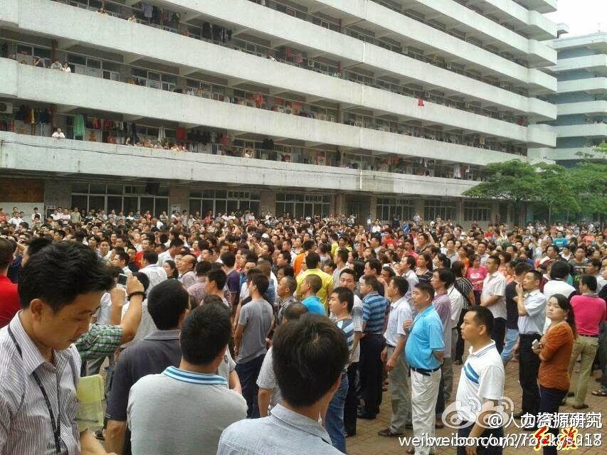 广东一鞋厂上千员工大规模罢工 - 月  月 - 阳光月月(看新闻)