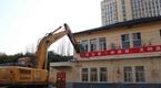 """合肥市第一人民医院60岁老楼""""退役"""" 原址将建25层大楼"""
