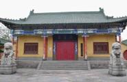 玉皇大帝庙
