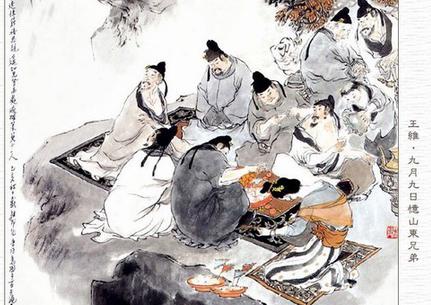 重阳节,资料图片-讲述重阳节起源 习俗故事 登高 赏菊 饮酒 插茱萸