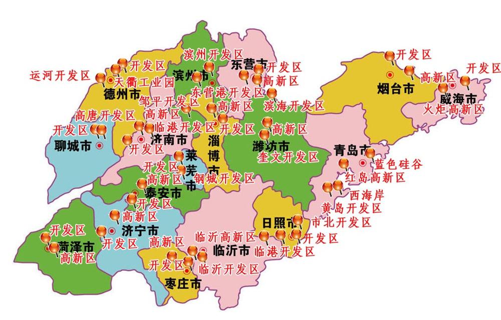盘点山东十七地市经济新区及高新区_青岛频道_凤凰网