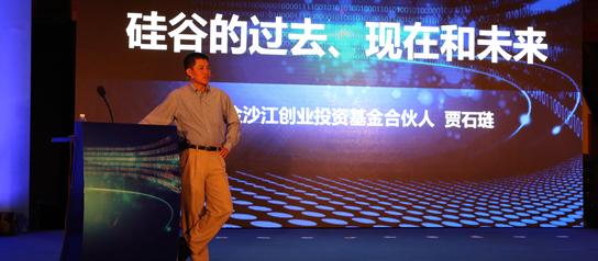 2013中国(青岛)国际软件融合创新博览会召开媒体通报会