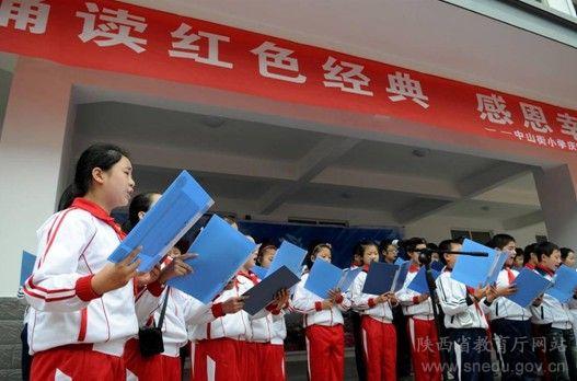 """一期以""""庆祝中国少先队建队63周年""""为主题的教室板报.   汉"""