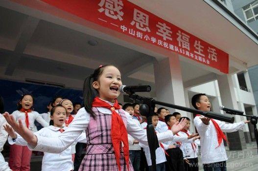 """一期以""""庆祝中国少先队建队63周年""""为主题的教室板报.   在"""