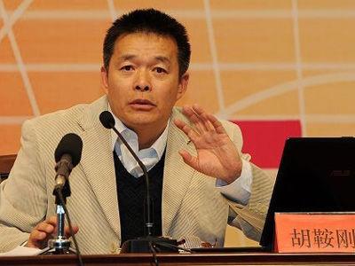 胡鞍钢解密集体领导体制 毛泽东晚年违反 邓小平重建