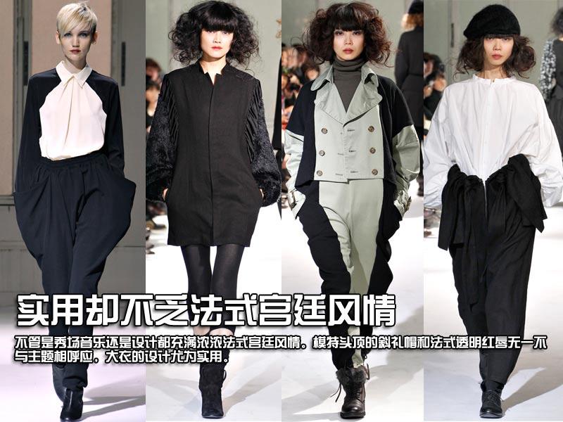 实用却不乏法式宫廷风情 Limi Feu 2012秋冬发布