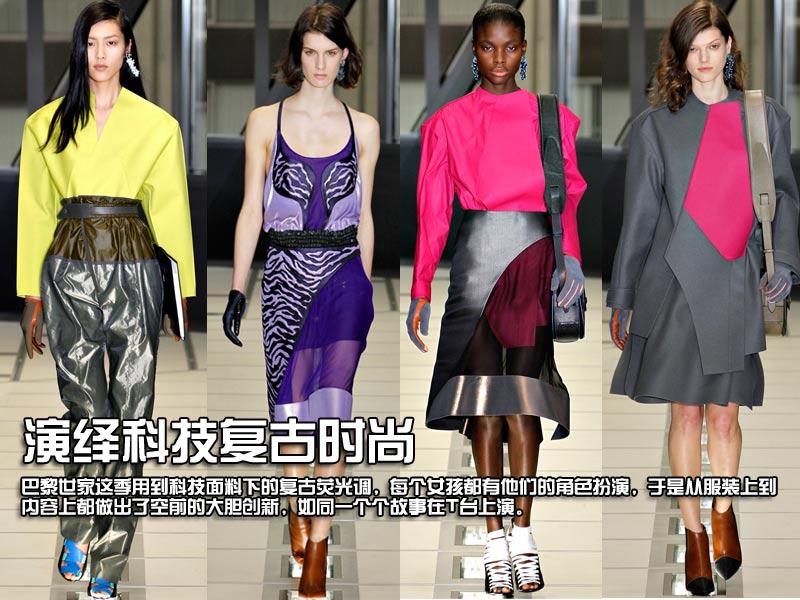 演绎科技复古时尚 Balenciaga 2012秋冬发布