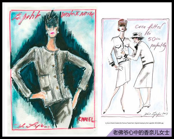 老佛爷手绘的香奈儿小外套手稿(左)香奈儿女士设计著