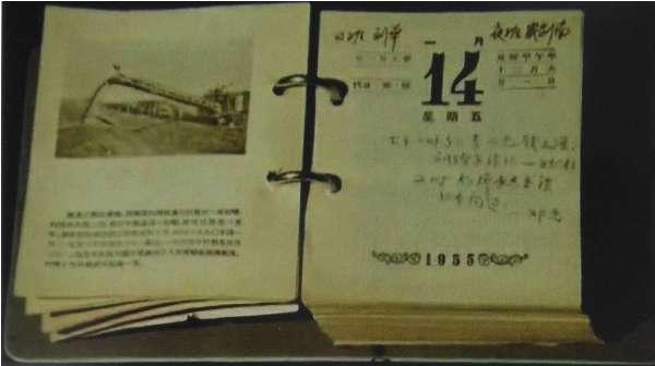 """五十年前原子弹诞生之谜:为何取名""""596"""""""