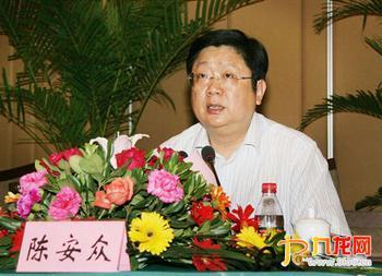 官场流传江西人大副主任陈安众的3个18(图)
