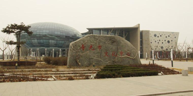 寿光市文化中心