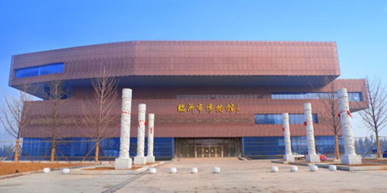 临沂市博物馆