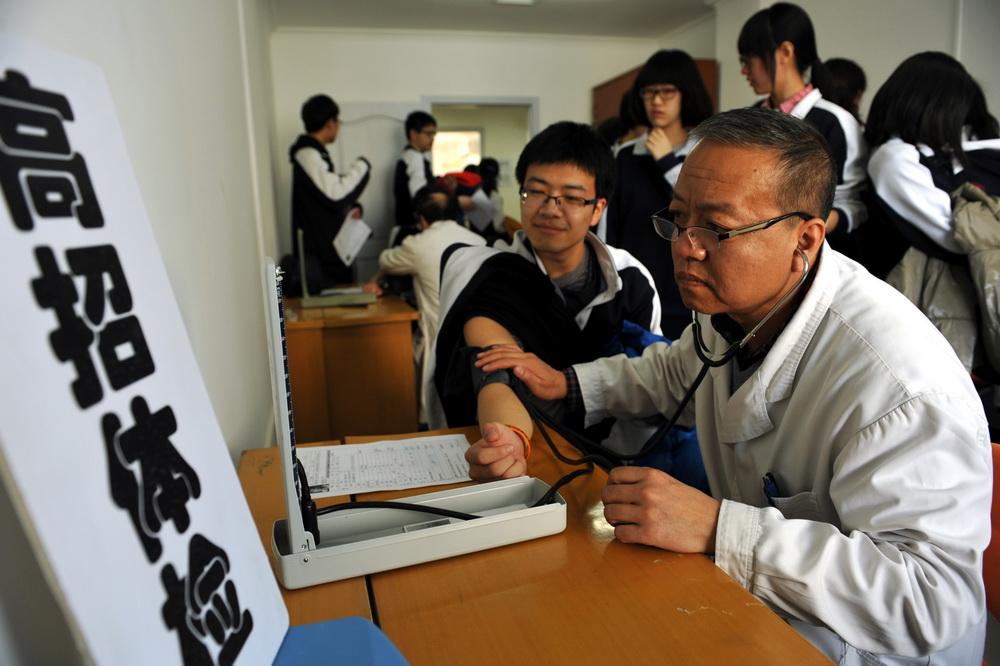 京市2015年高考体检工作有序展开