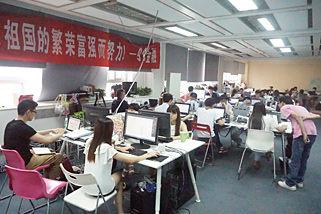 91金融办公室