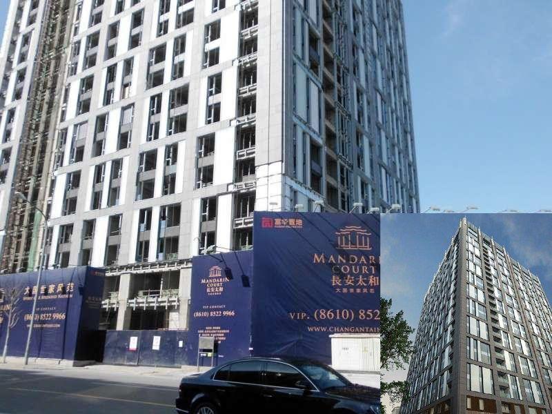 """北京最贵的8大""""富豪""""楼盘 让人不忍直视(1/8) - 大为 - 大为的博客"""