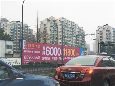 杭州楼市降水�L老怎么�f价引发震动 单价2万楼盘�`魂无人问津