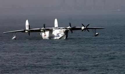 海军北海舰队一架水上飞机在青岛飞行训练中坠海