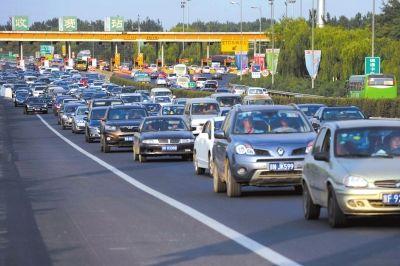 北京:长假期间共1254万车次免费过高速
