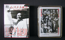 """""""毛泽东与武汉""""扑克在汉首发"""