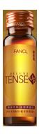 FANCL果味饮料(含胶原蛋白)