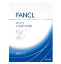 FANCL祛斑亮白面膜
