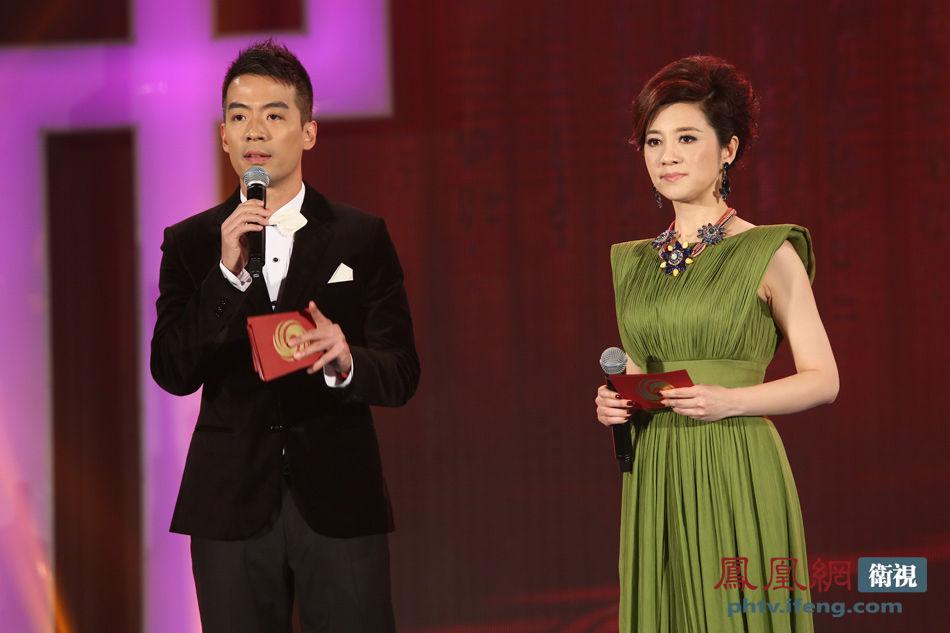 2013中华文化人物评颁现场图集