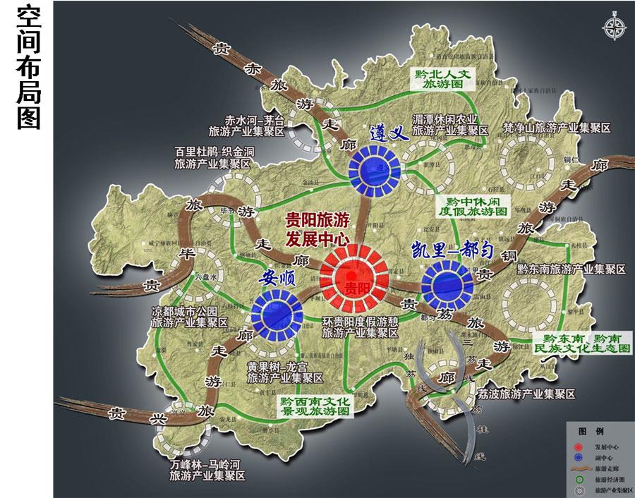 东南亚5国主流媒体记者贵州行 感受中国发展 - 远山近树 - 远山近树的博客