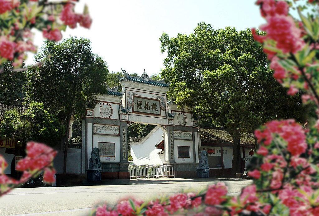 之梦   位于湖南省常德市境内的桃 是无数人梦寐以求的人间仙境、世