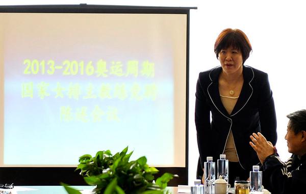 在等待陈述的过程中,郎平忙里偷闲的发了条微博:等待陈述中。希望自己为中国女排的未来提出自己的想法建议,这是我们义不容辞的责任。…