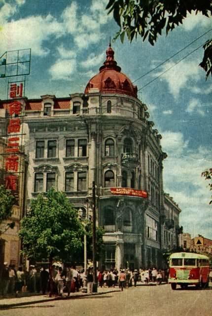 中央大街的历史 建国后的发展图片 64210 430x640