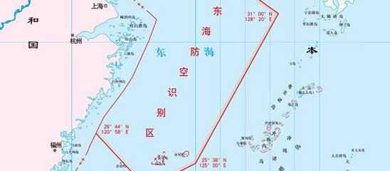 东海防空识别区