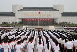 首都各界纪念全民族抗战爆发77周年